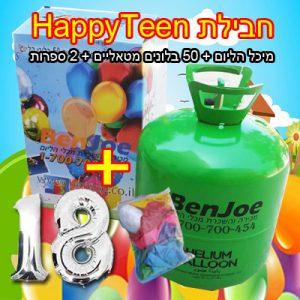 חבילת מיכל הליום Happy Teen